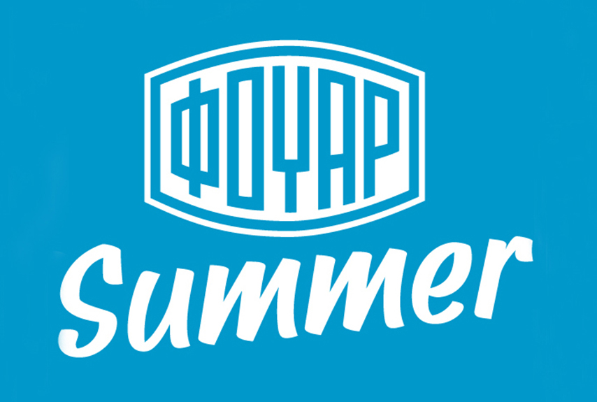 Logo Footer Summer